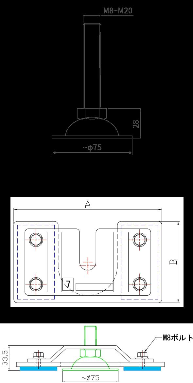 アジャストフット差込型耐震金具 設計図