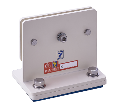 機械設備耐震製品 PSDシリーズ 冷蔵庫・恒温槽・書棚・卓上理化学機器用耐震金具