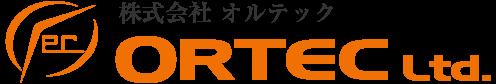 株式会社オルテック
